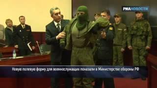 видео Шевроны и нашивки на военную форму