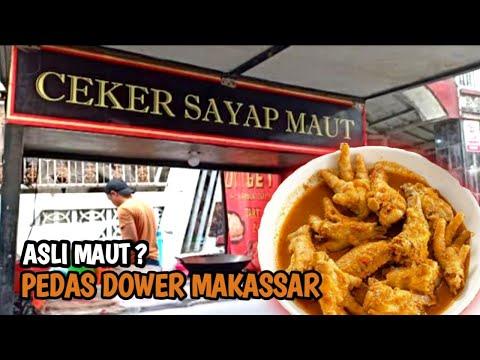 ceker-pedas-maut-!!!-pedasnya-bikin-bibir-dower!-street-food-makassar