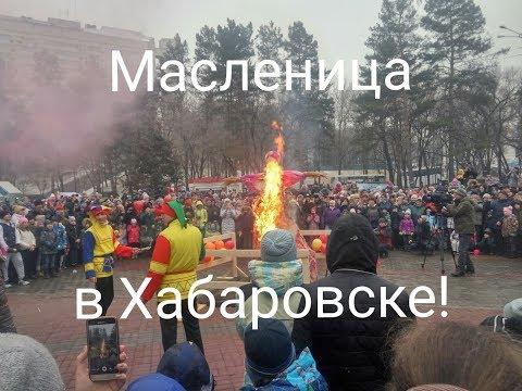 Масленица!!! Праздник проводов Зимы!!!