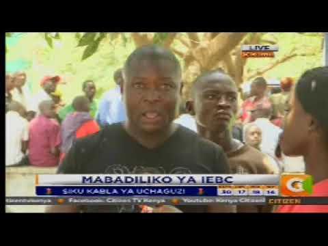 Citizen Extra :Mabadiliko ya IEBC