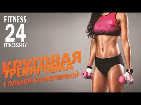 Круговые упражнения для похудения дома