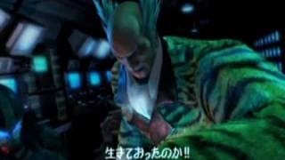 Tekken 4 • Opening • PS2