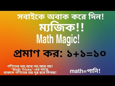 Download math magic     proof that: 1+1=10   unbelievable trcks    math tricks ym