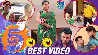 Jitu Mangu Top 5 Best Video |Non - Stop Gujarati Comedy |Jokes Tamara Style Aamari
