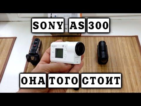 пришла новая экшен камера sony as 300. прощай тряска:)sony as300 vs midland xtc400
