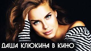 Дарья Клюкина в сериале Самки Богомола на ТНТ