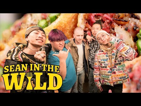 Higher Brothers and Sean Evans Review NYC Chinese Food | Sean in the Wild