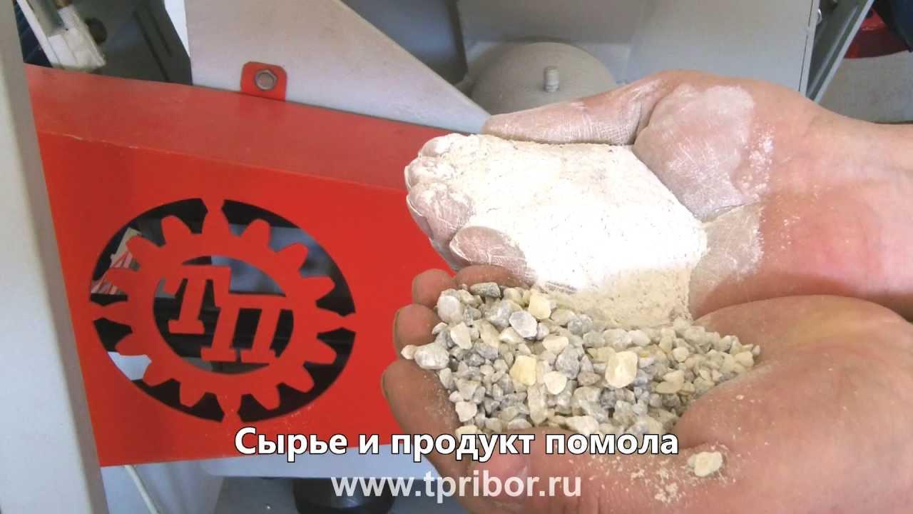 Мраморная крошка купить оптом и в розницу в интернет-магазине. Мраморный щебень; мраморная мука; мраморная пыль; молотый мрамор.