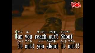One Ok Rock - No Scared [ KARAOKE ] カラオケ