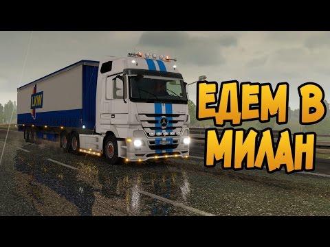 Как играть в Euro Truck Simulator 2 Online