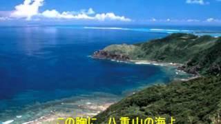 夏川りみさんが歌う「ウナイ島」に沖縄、石垣島の風景や人々を映像にし...