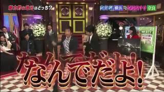 007 Fansubs - ホリケンにツイストダンスさせられた向井理 (English Sub...