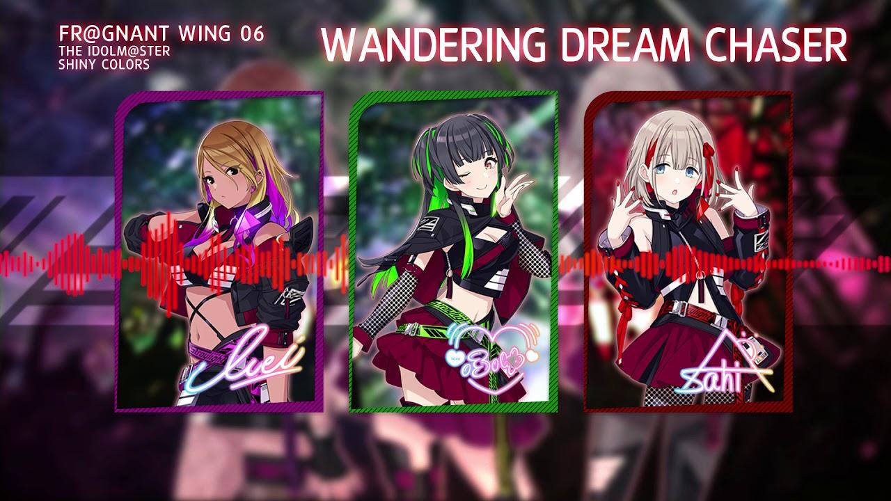 wandering dream chaser 歌詞