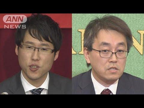 羽生善治氏と井山裕太氏に国民栄誉賞を検討