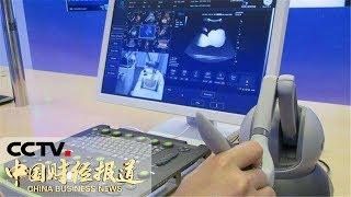 《中国财经报道》 20190506 10:00  CCTV财经