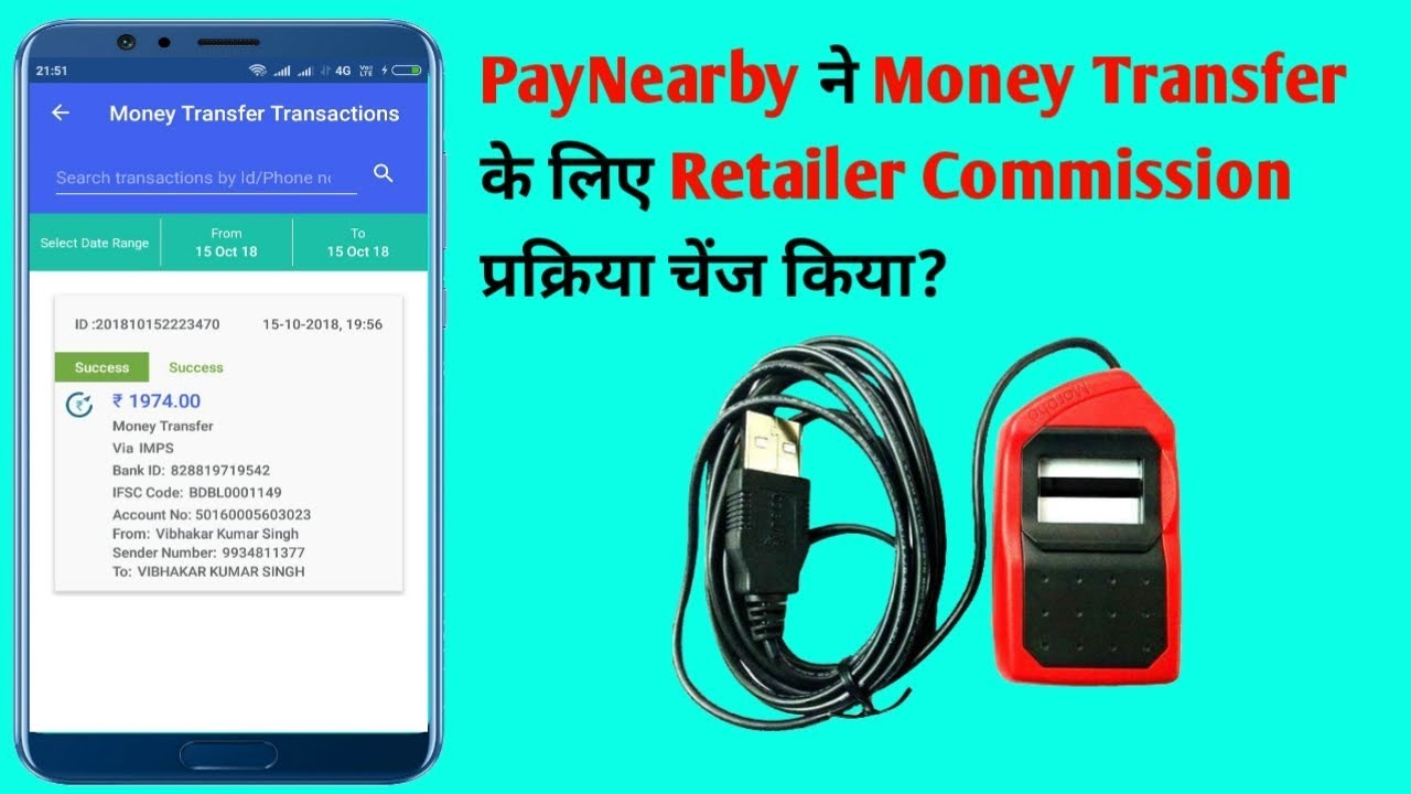 Paynearby Download