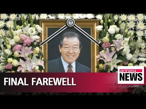 Former PM Kim Jong-pil's funeral ceremony held in Grand Order of Mugunghwa