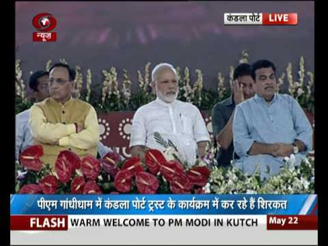 Gujarat: PM to inaugurate many projects at Kandla Port