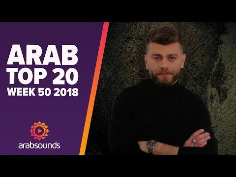 TOP 20 ARABIC SONGS (WEEK 50, 2018): Rabih Baroud, Eissa Al Marzouq, Mohamed Mounir & more!