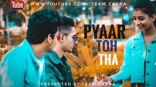 pyaar-toh-tha---bala-ayushmann-yami-bhumi-sachin