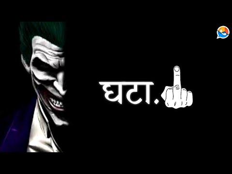 Killer Attitude Status For Boys | AttitudeShayari | Attitude Status in Hindi |Attitude Quotes New