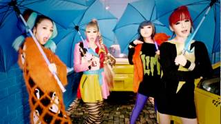 Gambar cover 2ne1 - Go away (japanese)