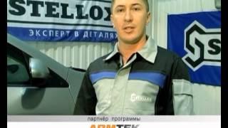 Тормозные диски и колодки Stellox