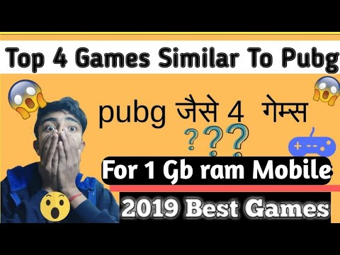 TOP 4 GAMES Similar As PUBG |PUBG जैसे  4 गेम्स | FOR 1 GB RAM  PHONE |OSM GAME U Must Like In Hindi