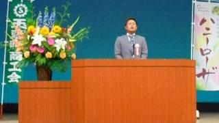 第50回熊本県商工会青年部連合会熊本市大会若い経営者の主張大会で玉東...
