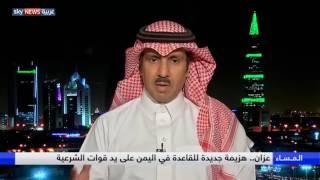 حمود الزيادي: قوات التحالف ساهمت بشكل كبير في هزيمة القاعدة في عزان