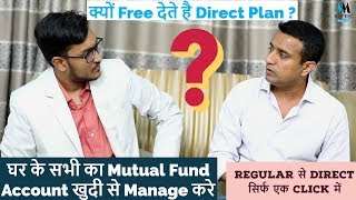 Manage your whole Family Mutual Fund Account by Yourself  Ft. Gaurav Rastogi (CEO Kuvera)