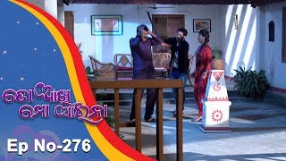 To Akhi Mo Aaina | Full Ep 276 | 17th Nov 2018 | Odia Serial - TarangTV