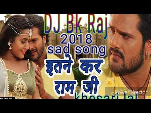 Bas Itne Kare Dj Song - Khesari Lal Deewanapan Movie SAD Song