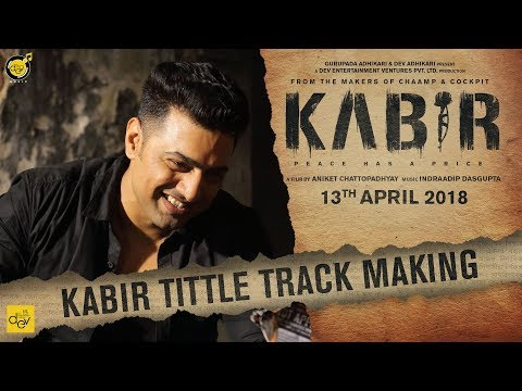 KABIR Files | Case No. 06 | Title Track...