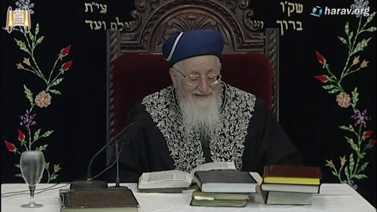 """קול צופייך   תשס""""ג יא' טבת   פרשת ויחי   הלכות שבת   מרן הרב מרדכי אליהו   273"""