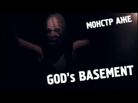 ӘЖЕШКАНЫҢ ПОДВАЛЫ|GOD'S BASEMENT| ХОРРОР ОЙЫН