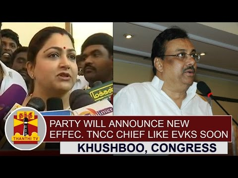 Party will announce New Effective TNCC Chief like E. V. K. S. Elangovan soon | Khushboo | Thanthi TV