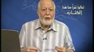 السيرة المطهرة - سيرة حضرة ميرزا غلام احمد - حلقة 7 (جزء 1)