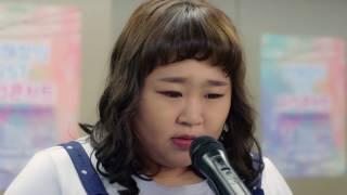 동현 홍윤화 노래에 드디어 찾았다 12회