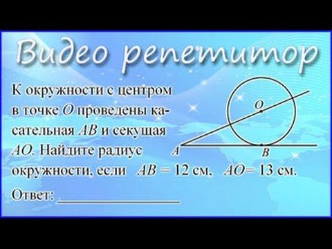 Видео уроки ОГЭ 2017 по математике (ГИА-9) - YouTube