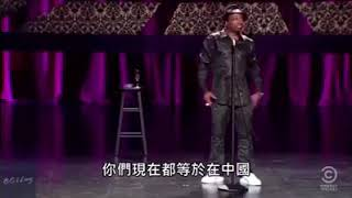Never mess with the wrong people, Bruce Lees, Chinese, etc, joke, comedy, American