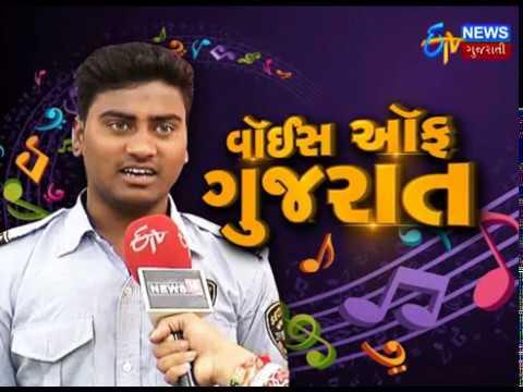 Ahmedabad: 'Anmol Ratan' a Voice of Gujarat | Etv News Gujarati