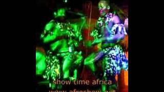 африканская шоу группа Show Time Africa