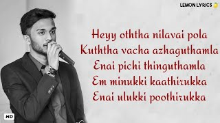 En minukki song Lyrics   Teejay   Asuran   Dhanush   Gv Prakash