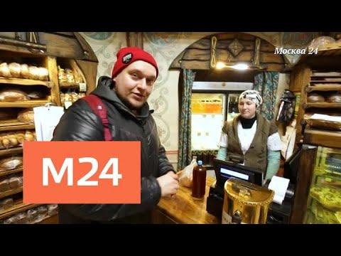 """""""Без купюр"""": поездка в Звенигород - Москва 24"""