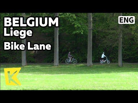 【K】Belgium Travel-Liege[벨기에 여행-리에]자전거 도로가 발단된 벨기에/Liege/Bike Lane