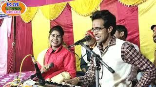 Bundeli lokgeet // गोरी काड के बताओ/कितनी बड़ी पैलाउ  देख लाएं// जयसिंह राजा रामदेवी मासूम