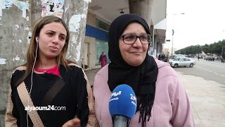 هل تقبل المغربية الزواج بلا