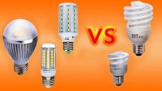 Сравнеие LED ламп с люминесцентными лампами(E27 5.5W http://backly.ru/go/yyr E14 5.5W http://backly.ru/go/yys E27 12W http://backly.ru/go/yyq., 2014-04-21T00:55:58.000Z)