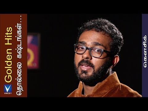 தொல்லை கஷ்டங்கள் | Cover | Koushik |Golden Hits Tamil Christian Traditional Song